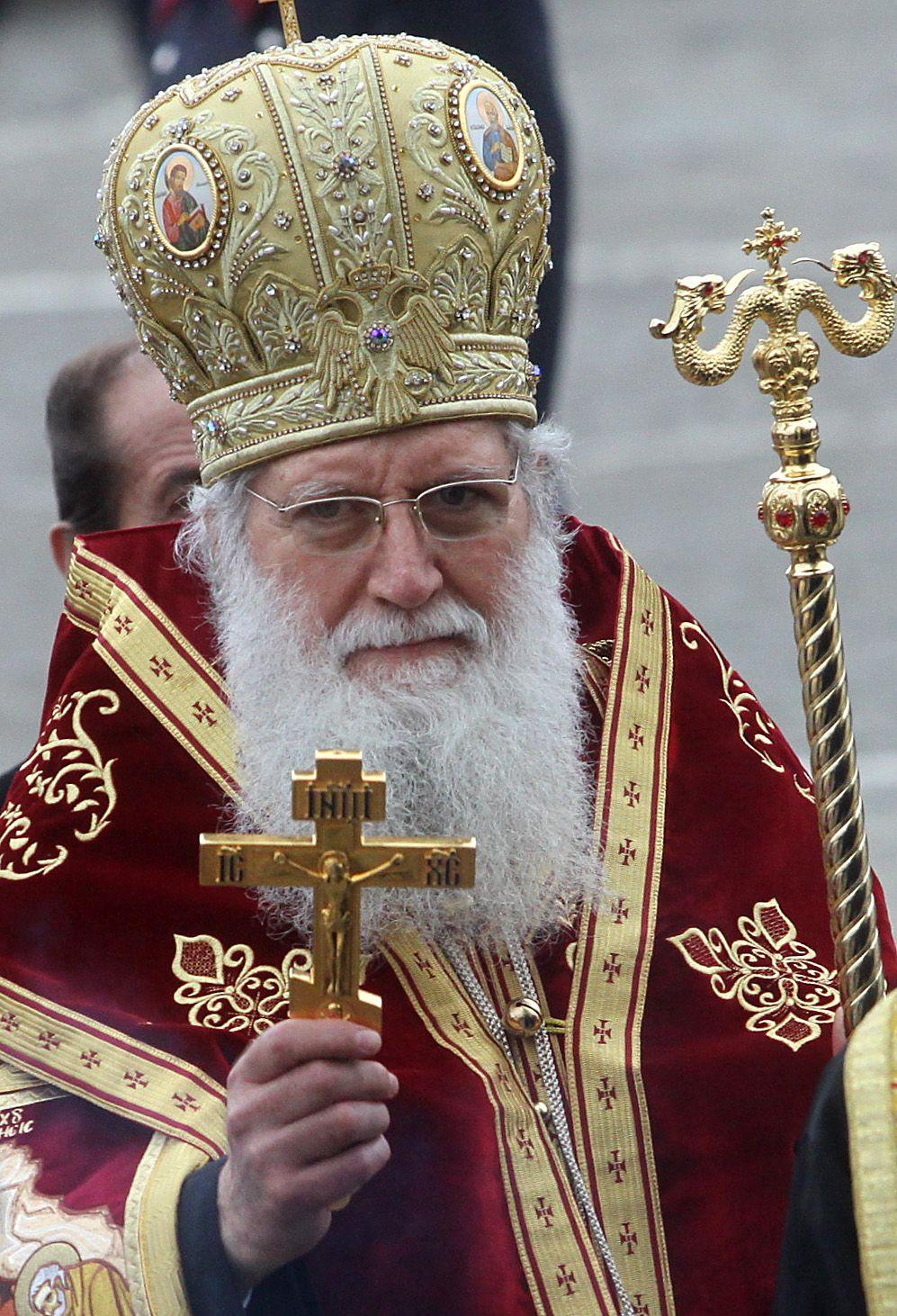 His Holiness Neophyte - Patriarch of Bulgaria